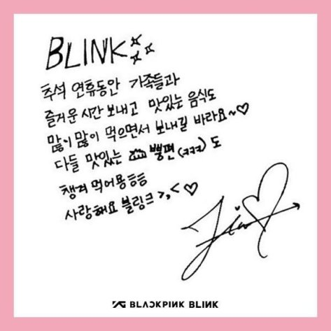 180922 CHUSEOK MESSAGE CARDS JISOO