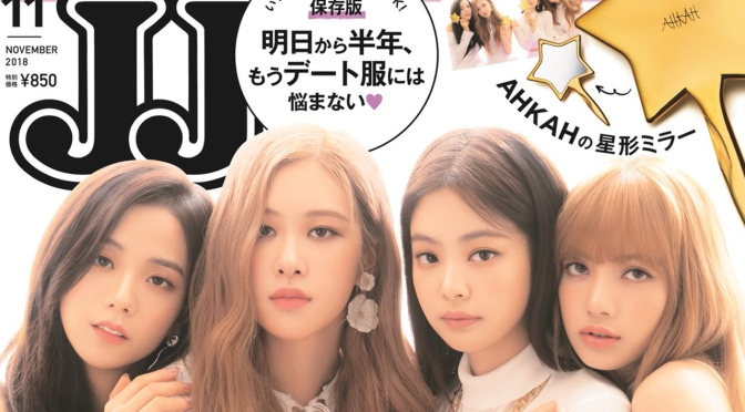[MAGAZINE] 180922 BLACKPINK on JJ Magazine November 2018 Issue