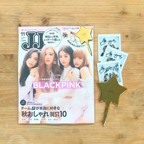180924 jj_official_jj blackpink