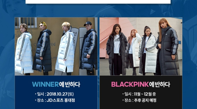 [INFO] BLACKPINK Fansign Event for Adidas Korea's Winter Jacket