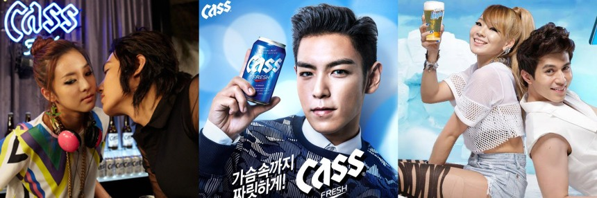 CASS YG DARA CL TOP