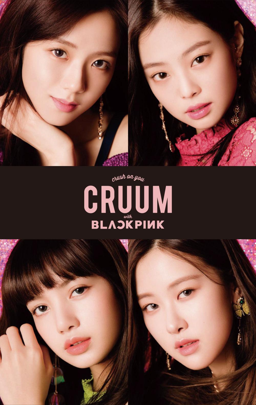 cruum jp bp posters