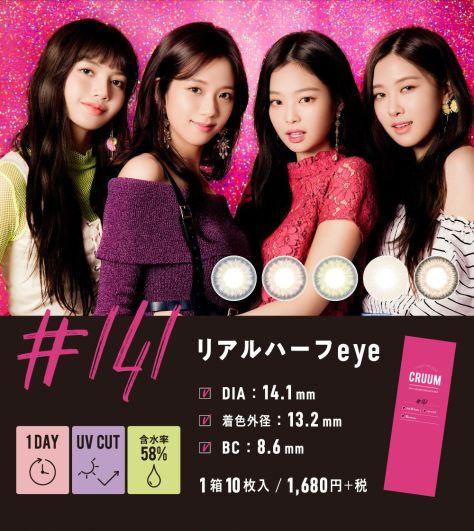 cruum jp bp posters_1