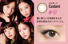 cruum jp bp posters_6