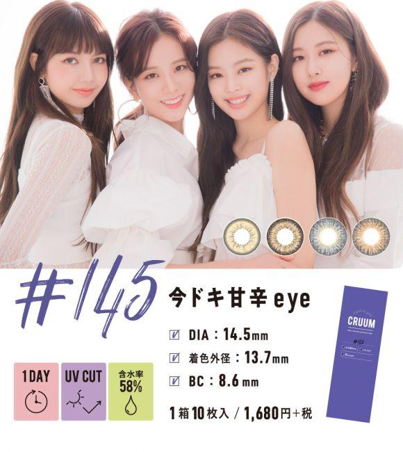 cruum jp bp posters_7