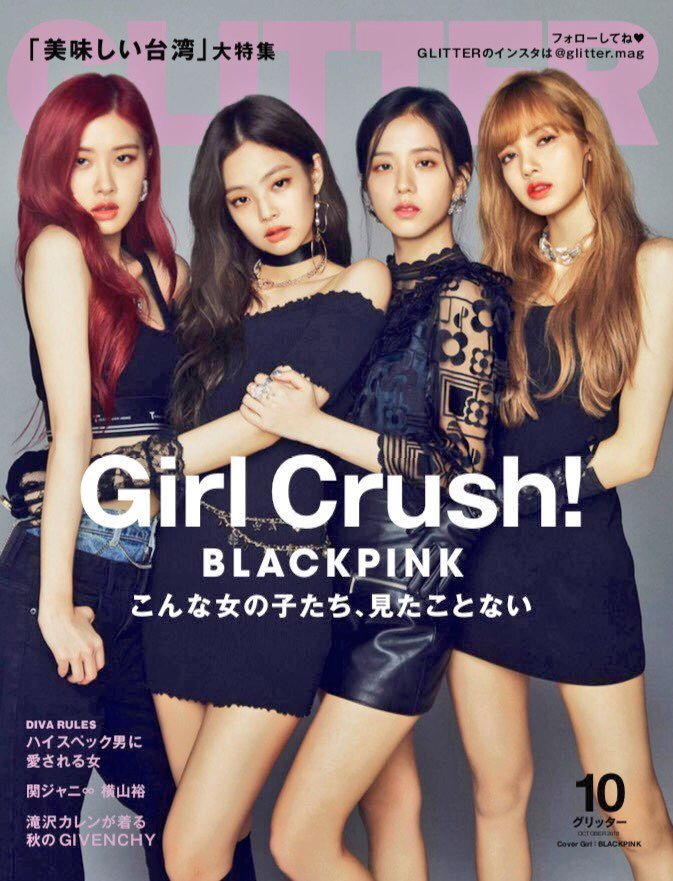 glitter magazine october issue blackpink cover