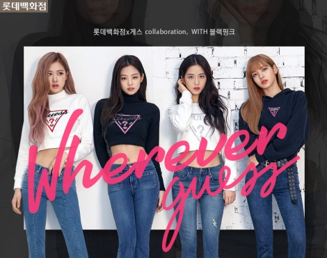 lotte guess blackpink