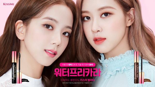 [ENDORSEMENT] Jisoo & Rosé for Kiss Me