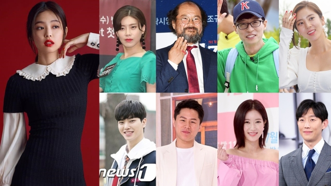[NEWS] 181001 BLACKPINK's Jennie And More Confirmed For Yoo Jae Suk's New Variety Show, SBS 'Beautiful Autumn Village, Michuri'