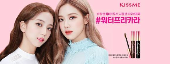 181001 KISS ME KR FB HEADER