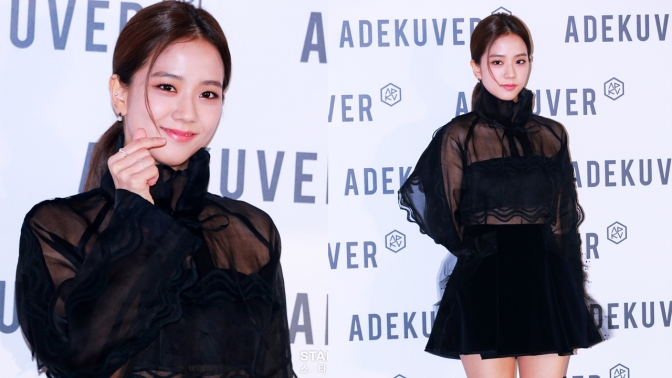 [EVENT] 181011 Jisoo at ADEKUVER Launching Event