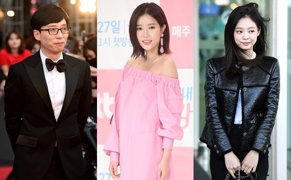 [NEWS] 181011 BLACKPINK's Jennie And More Starts Filming For New Variety Show SBS 'Beautiful Autumn Village, Michuri'