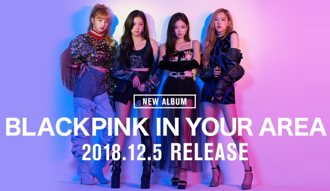 [INFO] 'BLACKPINK IN YOUR AREA' New Japanese Album