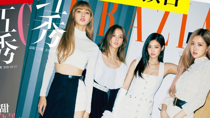 [MAGAZINE] BLACKPINK on Grazia China October 2018 Issue