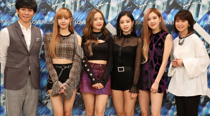 [INFO] BLACKPINK To Appear & Perform Live on 'Love Music' Japan Talk Show