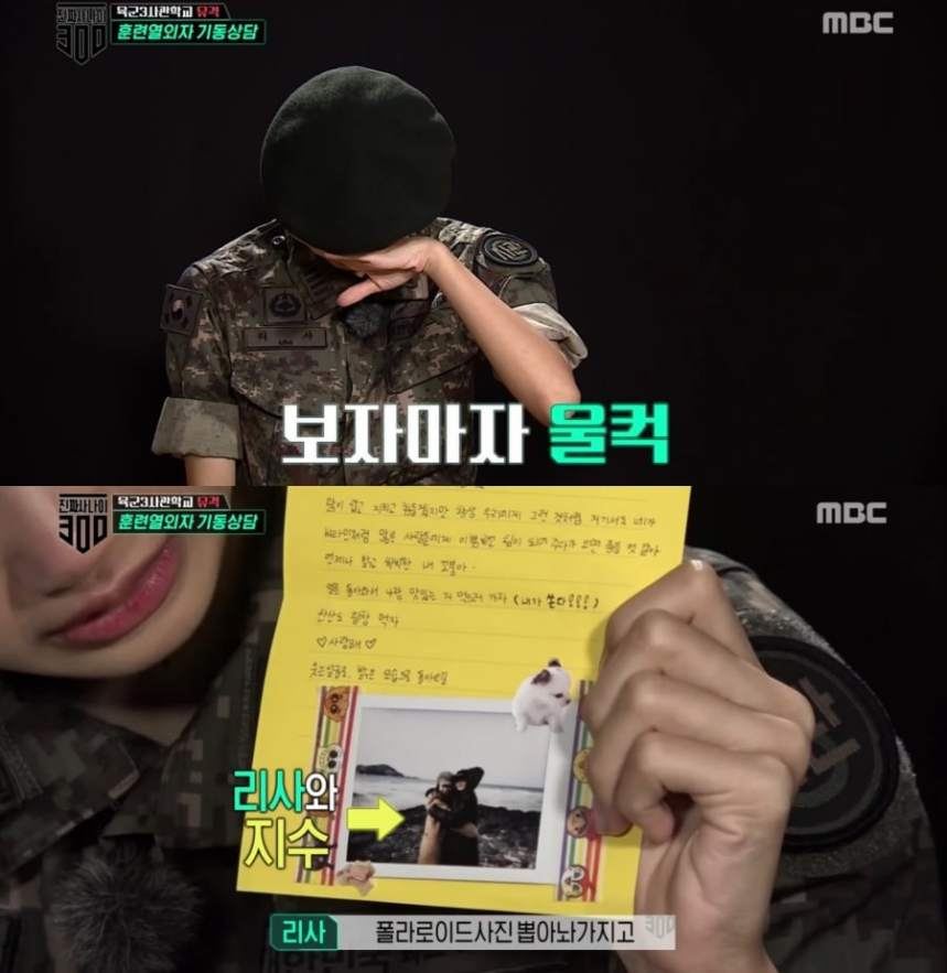 181026 real men lisa 2
