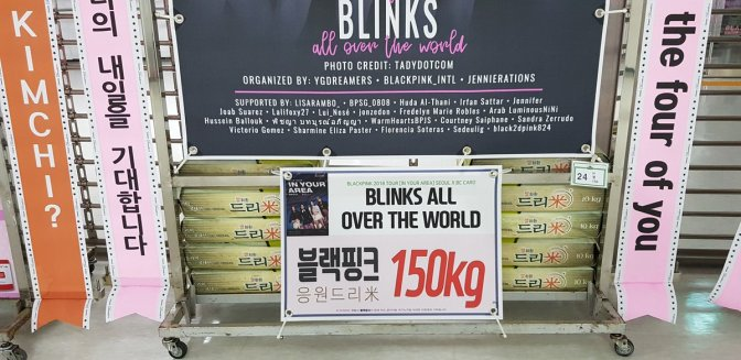 [ADMIN] BLACKPINK 2018 TOUR [IN YOUR AREA] Rice Wreath Project 🖤💗🍚🎀