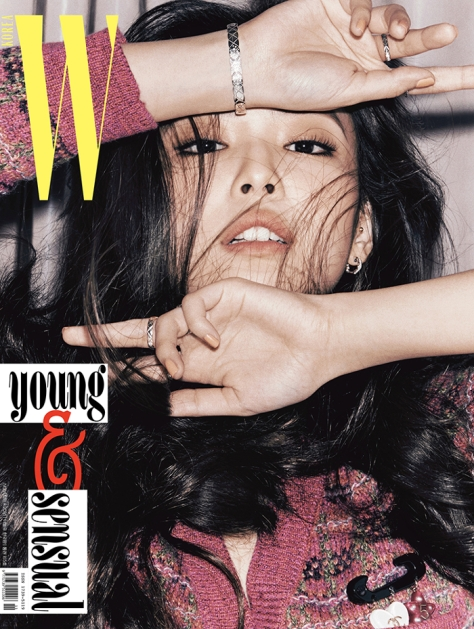 W KOREA NOVEMBER 2018 ISSUE JENNIE CHANEL 2