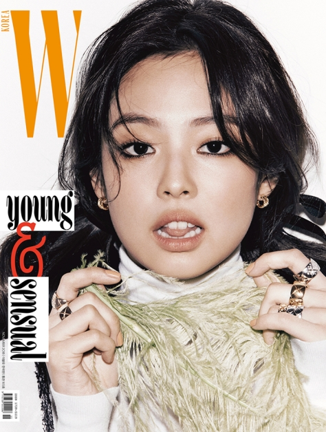 W KOREA NOVEMBER 2018 ISSUE JENNIE CHANEL 3