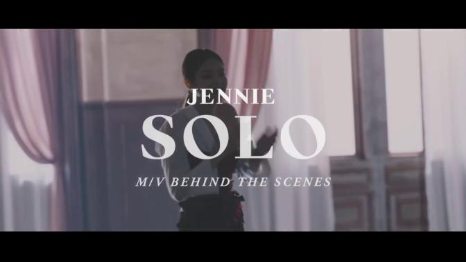[OFFICIAL] 181113 JENNIE – 'SOLO' M / V MAKING FILM