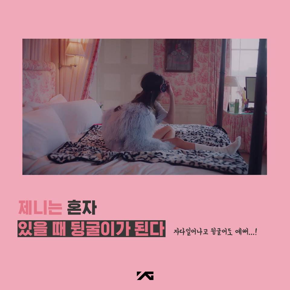181120 FACEBOOK - JENNIE WHEN ALONE 3
