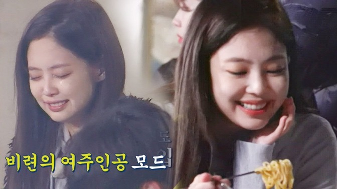 [NEWS] 181124 BLACKPINK's Jennie And Song Kang Make Viewers Laugh With Their Pure Charms