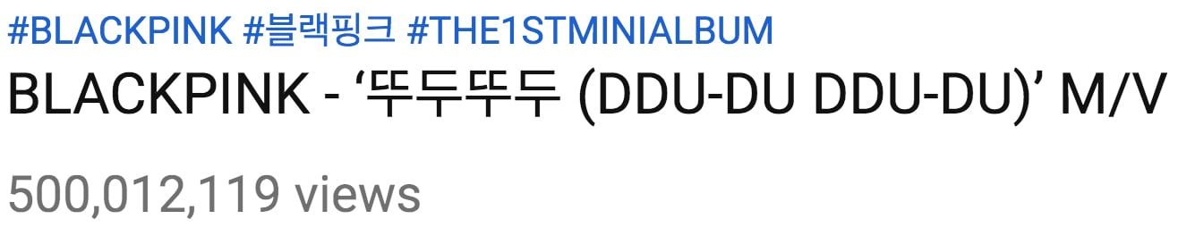 181125 dddd 500m yt views