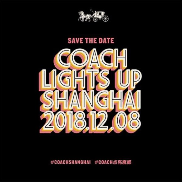 181208 COACH LIGHTS UP SHAGHAI (JISOO & ROSE) POSTER