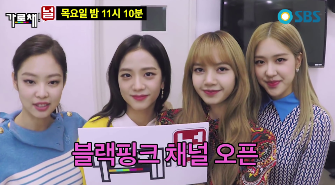 [SHOW] BLACKPINK on SBS 'We Will Channel You'