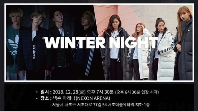 [INFO] Adidas Winter Night With BLACKPINK and WINNER