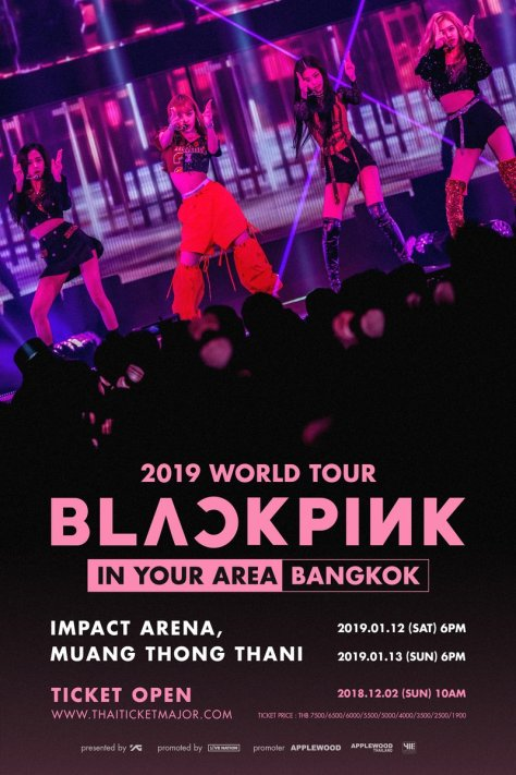 190112-13 BLACKPINK 2019 TOUR [IN YOUR AREA] BANGKOK TICKETING