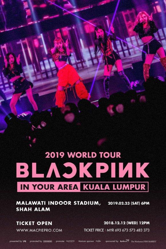 190126 BLACKPINK 2019 TOUR [IN YOUR AREA] KUALA LUMPUR TICKETING