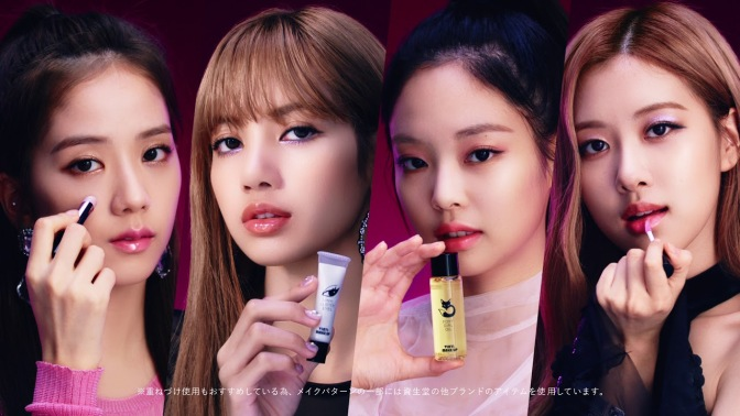 [ENDORSEMENT] BLACKPINK for Shiseido's Cosmetic Press Vinyl Make Up