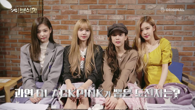 [SHOW] 181207 BLACKPINK on YG Treasure Box Episode 4