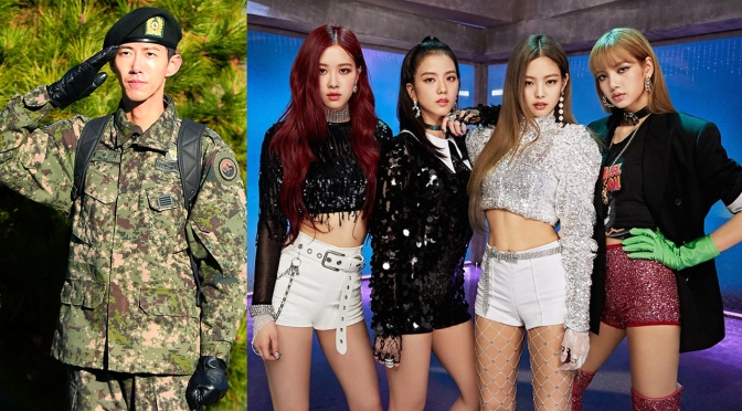 [NEWS] 181207 Singer And Variety Star Kwanghee Shared That BLACKPINK Gave Him The Biggest Strength During Military Service, Sang Jennie's 'SOLO'