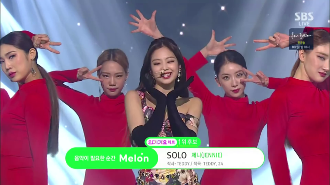 [SHOW] 181209 Jennie Performs 'SOLO' + Places 2nd On SBS Inkigayo
